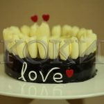 Dan zaljubljenih Koki-014