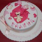 Decije torte Koki-603