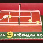 Rodjendanske torte Koki-384