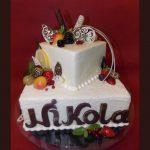 Rodjendanske torte Koki-400