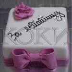 Decije torte Koki-033