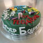 Decije torte Koki-169