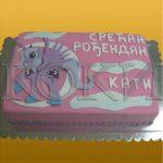 Decije torte Koki-259