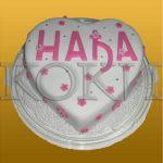 Decije torte Koki-354