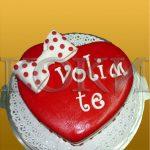 Decije torte Koki-369
