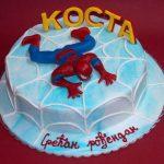 Decije torte Koki-403