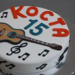 Decije torte Koki-430