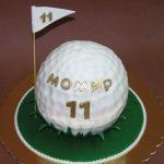 Decije torte Koki-520