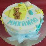 Decije torte Koki-553