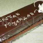 Neobicne torte Koki -041