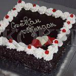 Rodjendanske torte Koki-037