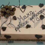 Rodjendanske torte Koki-039