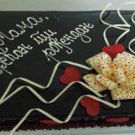 Rodjendanske torte Koki-241