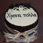Rodjendanske torte Koki-281
