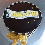 Rodjendanske torte Koki-326