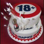 Rodjendanske torte Koki-332