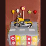 Decije torte Koki-653