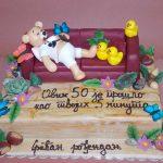 Rodjendanske torte Koki- 407