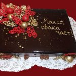 Rodjendanske torte Koki-421