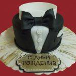 Rodjendanske torte Koki - 449