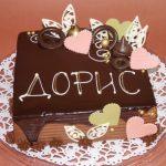 Rodjendanske torte Koki-368