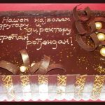 Rodjendanske torte Koki-371