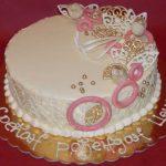 Rodjendanske torte Koki-381