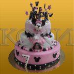 Decije torte Koki-200