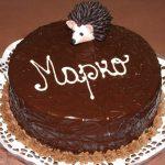 Decije torte Koki-523