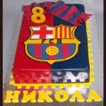 Decije torte Koki-539