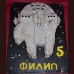 Decije torte Koki-544