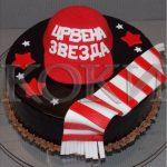 Rodjendanske torte Koki-010