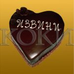 Rodjendanske torte Koki-050