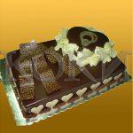 Rodjendanske torte Koki-069