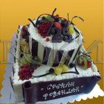 Rodjendanske torte Koki - 643