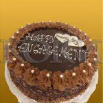 Rodjendanske torte Koki-101