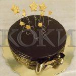 Rodjendanske torte Koki-107
