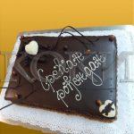 Rodjendanske torte Koki-118