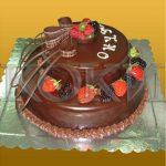 Rodjendanske torte Koki-190