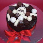 Rodjendanske torte Koki-260