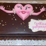 Rodjendanske torte Koki - 442