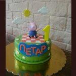 Decije torte Koki - 722