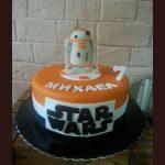 Decije torte Koki - 733