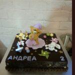 Decije torte Koki - 745