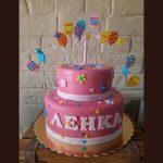 Decije torte Koki-763