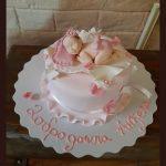 Decije torte Koki - 853