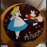 Decije torte Koki - 859