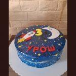 Decije torte Koki - 910