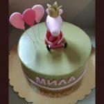 Decije torte Koki - 930