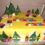 Neobicne torte Koki - 130